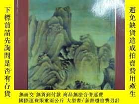 二手書博民逛書店ORIENTAL罕見ART 2002.2Y265801