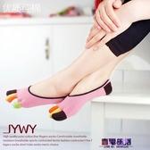 五指襪 五指襪薄夏季純棉全棉硅膠分腳趾淺口隱形五指船女襪子防臭不掉跟