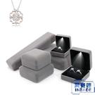 高檔帶燈首飾盒led發光戒指盒婚禮對戒盒...
