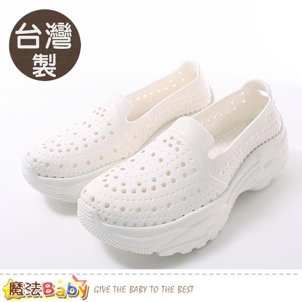 女鞋 台灣製時尚版晴雨休閒洞洞鞋 魔法Baby