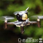 無人機小學生無人機DIY組裝高清迷你四軸飛行器男孩玩具 【全網最低價】