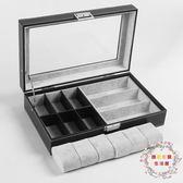 82折免運-眼鏡墨鏡展示盒 太陽鏡展示架 收納盒收藏盒 高檔手錶首飾盒