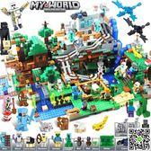 兼容我的世界益智力6拼裝積木7男孩子8兒童9玩具10歲村莊房子 CY潮流站