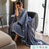 珊瑚毛毯子法蘭絨毯毛絨床單加厚保暖冬季墊鋪床加絨[千尋之旅]