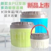 不銹鋼大容量保溫桶保鮮桶飯桶冰桶奶茶桶便當盒不銹鋼雙層提鍋YTL