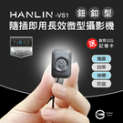 鈕釦型微型攝錄影機 送32G記憶卡 針孔...