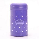 悶燒罐-韓式可愛迷你點點居家食物保溫瓶4色73k15【時尚巴黎】