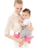新款多功能腰凳嬰兒腰帶寶寶背帶新生兒四季通用前抱式單凳夏季 居享優品