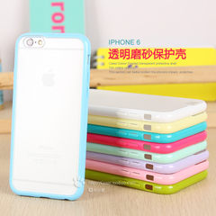King*Shop~糖果TPU軟膠邊框磨砂殼 蘋果iphone6代手機殼4.7 5.5寸Plus保護套