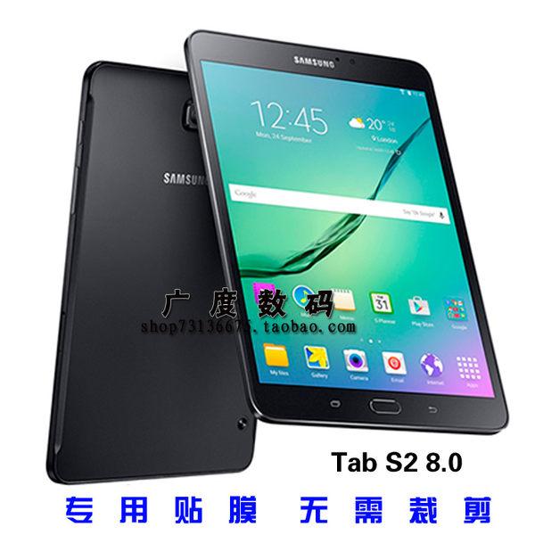 King*Shop~三星Tab S2 8.0平板屏幕贴膜 T715C磨砂膜T710防刮高清保護膜