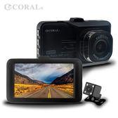 【小樺資訊】含稅贈16G CORAL D6 高畫質1080P行車記錄器 高雅鋅合金機殼 (雙鏡頭組)