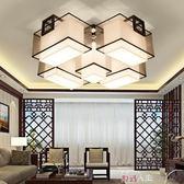 吸頂燈新中式吸頂燈客廳燈茶樓酒店臥室書房餐廳燈正方形布藝中式燈具 數碼人生
