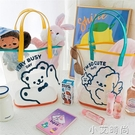Milkjoy小熊果凍包可愛少女透明pvc游泳沙灘包大購物健身單肩包 小艾新品