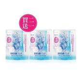 SUISAI 酵素潔膚粉32顆買2送1組 (0.4g*32顆)-3入
