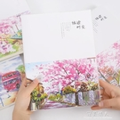B5加厚膠套筆記本子韓國小清新簡約大學生16K記事本文具批髮 完美
