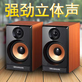 三旭M20台式電腦音響重低音木質筆記本音箱家用低音炮影響播放器【販衣小築】