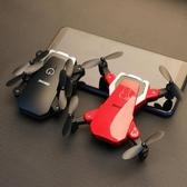 無人機航拍高清定高專業遙控飛機