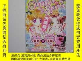 二手書博民逛書店16開漫畫月刊罕見Comic Fans 2008年8月Y2499