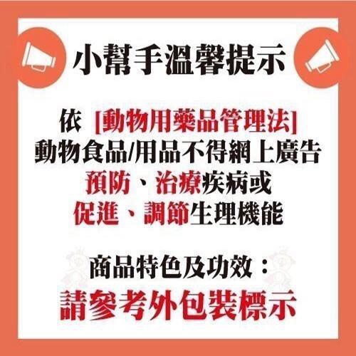 *WANG*魏大夫VF《特選成貓化毛配方(雞肉+米)》500g