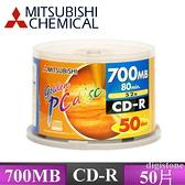 ◆今日特販免 ◆三菱空白光碟片地球版白金片CD R 52 倍速80min 700mb 50