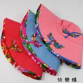 防紫外線遮陽帽太陽帽防曬涼帽中國風