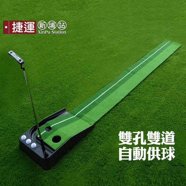 GOLF高爾夫球室內果嶺推桿草皮練習器