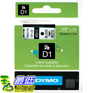 [美國直購] DYMO 45013 標籤機專用 標籤帶 Labeling Tape, Black Print on White Tape D1 Label Cassette
