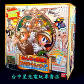 【Wii原版片 可刷卡】☆ 大家來冒險 家庭訓練機 踏墊同捆版 ☆純日版全新品