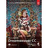 跟Adobe徹底研究Dreamweaver CC(熱銷版)