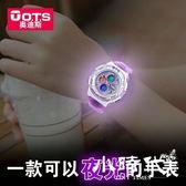 兒童手錶夜光電子錶 RTB-44