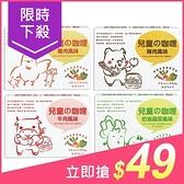 飛馬 兒童咖哩(50gx2包) 雞肉/豬肉/牛肉/奶油蔬菜 款式可選【小三美日】原價$99