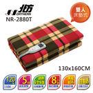 NORTHERN 北方 NR2880T NR-2880T 雙人電熱毯 電毯 北方電暖器