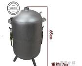 煤氣罐吊爐燒烤爐燒烤架燒烤鍋悶爐掛爐圓爐燒烤箱快手吊爐QM 藍嵐
