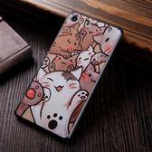Sony Xperia M5 E5653 手機殼 硬殼 迪士尼 Disney 喵喵世界