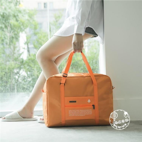 旅行收納袋 大容量便攜出差手提袋可摺疊衣物整理旅游拉桿箱行李包