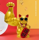 〖現貨〗32公分麒麟臂招財墨镜貓擺件巨手肌肉手臂大胳膊粗臂劫財貓