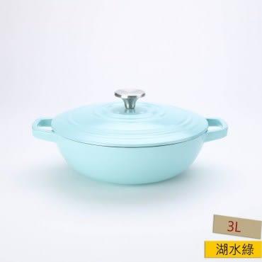 HOLA Amour亞莫鑄鐵琺瑯媽咪鍋25cm 湖水綠 3L