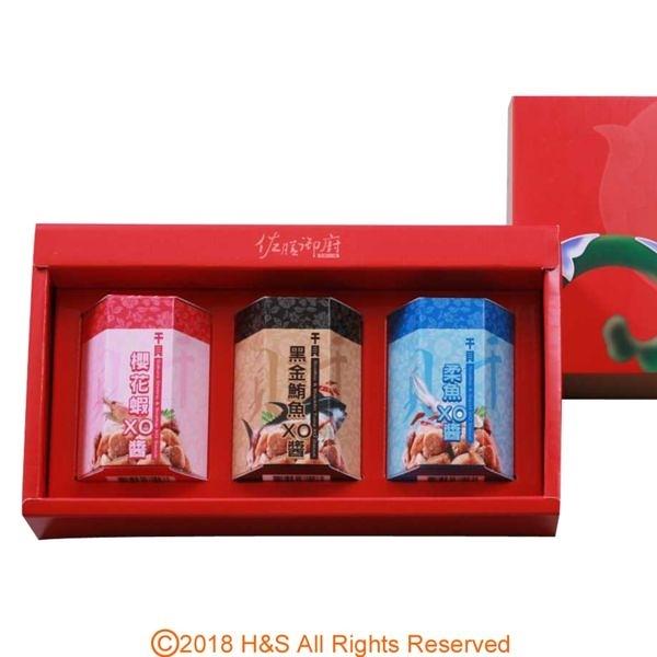 【南紡購物中心】【瀚軒】皇膳干貝XO醬伴手禮盒