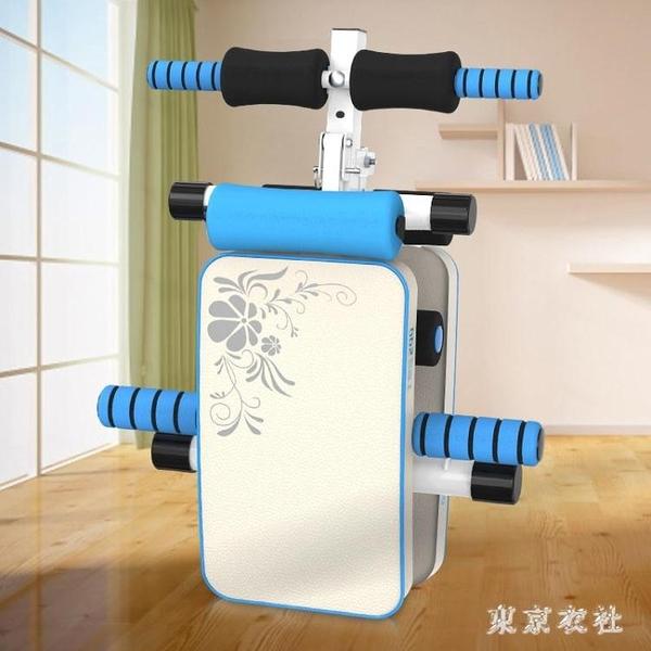 仰臥板仰臥起坐健身器材家用卷腹懶人運動多功能輔助器腹肌板折疊 Gg1321『東京衣社』