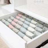 放襪子收納盒分格抽屜式塑料整理格子分隔板蜂窩收納格子YYP 蓓娜衣都