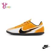 NIKE童鞋 童足球鞋 學生足球鞋 室內足球鞋 平底足球童鞋JR VAPOR 13 CLUB Q7021#黃色◆OSOME奧森鞋業