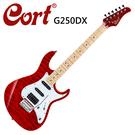 ★CORT★G250DX-TR 嚴選電吉他-雲狀紋紅色