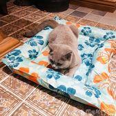 涼墊 寵物冰墊狗狗冰窩夏季降溫耐咬涼席消暑泰迪涼窩貓咪夏天涼墊狗窩igo 寶貝計畫