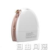 MKS 蒸臉器冷熱雙噴納米噴霧補水加濕蒸臉儀熱噴家用噴霧機美容儀  自由角落