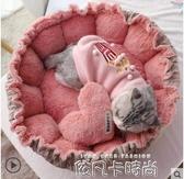 花瓣貓窩夏季四季通用房子別墅睡覺的窩貓貓屋貓咪生產用品封閉式 QM依凡卡時尚