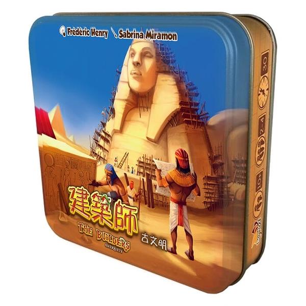 『高雄龐奇桌遊』 古文明建築師 The Builders Antiquity 繁體中文版 正版桌上遊戲專賣店