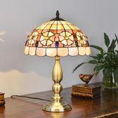 美式臥室床頭燈貝殼台燈歐式客廳落地燈創意浪漫喂奶小夜燈暖光燈QM  莉卡嚴選