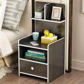 現代簡約床頭柜簡易收納床柜組裝儲物柜小柜子臥室宿舍組裝床邊柜WY【全館88折】
