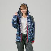 [安信騎士] 犀力 兩件式 風雨衣 藍迷彩 雨衣 彈性布袖口專利