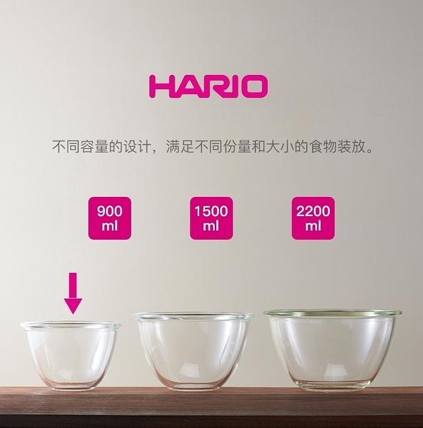 HARIO  Range ware耐熱攪拌碗 900ml 調理碗